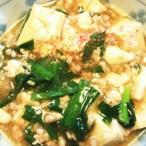 鶏ひき肉のニラの和風麻婆豆腐とゴボウとキノコのデトックススープ♡