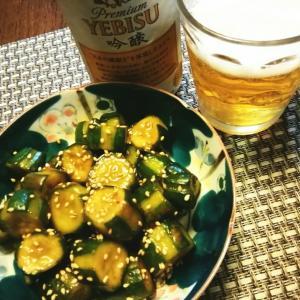 昨夜のうち飲み♡ ビールとピリ辛きゅうり。
