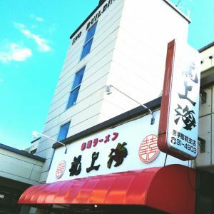 龍上海 山大医学部前店  やっぱりおいしい辛味噌ラーメン♡
