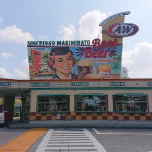 沖縄旅行 1日目 ① A&W牧港店~てぃだ工房~御菓子御殿 恩納店