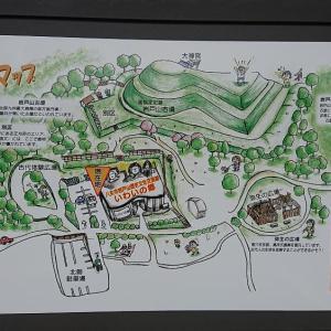 岩戸山歴史文化交流館(いわいの郷)