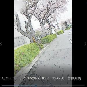 XL230  アクションカム CT8500 1080 60 画像変換