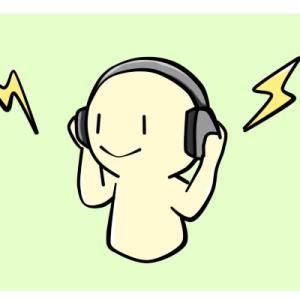 【感覚過敏】チャイムや校内放送の音などがしんどい