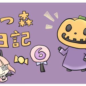 【あつ森】ハロウィンイベントが神すぎた件