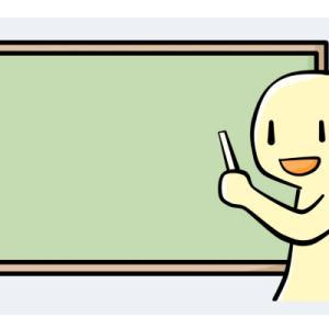 【就学指導】勉強会で教えてもらった「知的学級」と「情緒学級」の違い