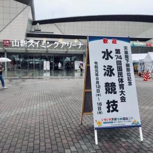 国体の開会式の前に…茨城県に来ています(^^)