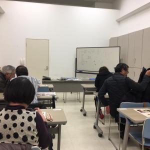 体験教室終了☆本講座が始まりますよ〜(*^^*)
