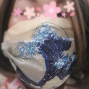 北斎のマスク
