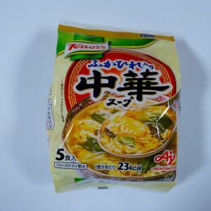 クノールのふかひれ入り中華スープ