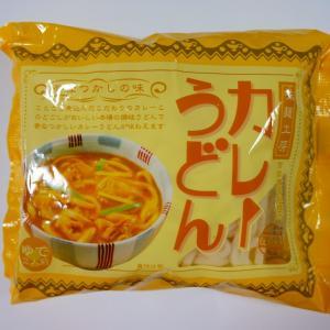 宮武讃岐製麺所のカレーうどん