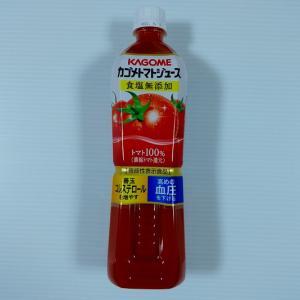 カゴメと伊藤園のトマトジュース