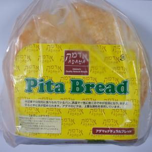 コストコのアダマ ピタポケットパン