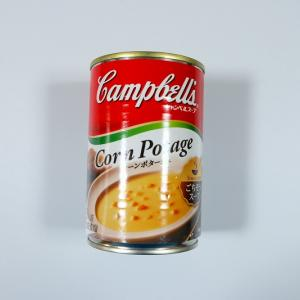 キャンベルの缶入りコーンポタージュ
