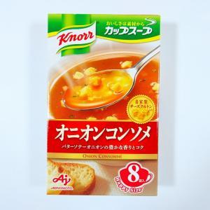 クノールカップスープのオニオンコンソメ