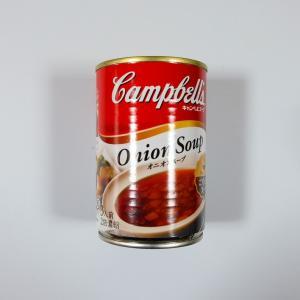 キャンベル濃縮缶スープのオニオンスープ
