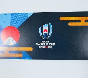 ラグビーワールドカップのチケット