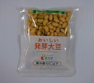 コストコのおいしい発芽大豆
