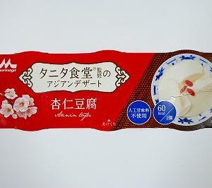 タニタ食堂監修の杏仁豆腐