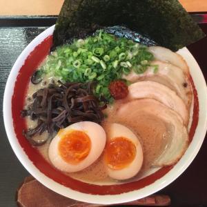 ラーメン暖暮 横浜鶴谷町店