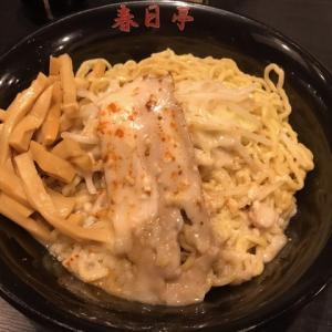 春日亭 名古屋駅西店