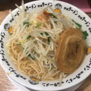 野郎ラーメン 新橋駅前店