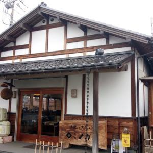 青梅市新町 ノガミ酒店 ~元上司に日本酒を贈る