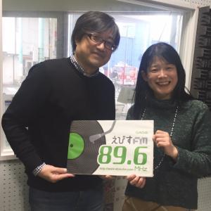 ラジオに出演してきました〜