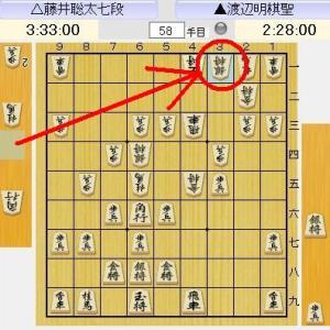 藤井聡太七段  58手目 『3一銀』は伝説の神手