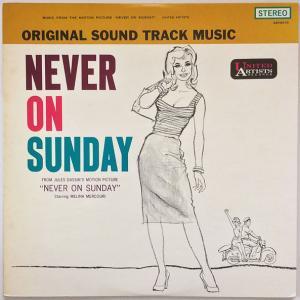 Never On Sunday ~日曜はダメよ~