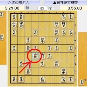 藤井棋聖  83手目 6六金は悪魔の一手