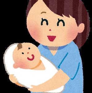 ~子育てブラックボックス~【妊娠発覚】出産を控えた妻を気遣う心構え10か条