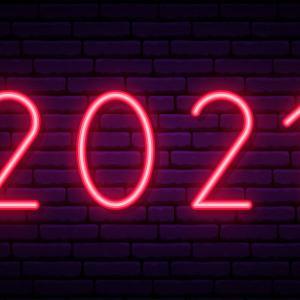 2021年の抱負