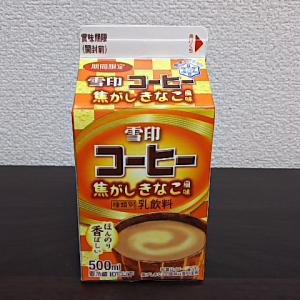 雪印コーヒー 焦がしきなこ風味
