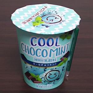 クールチョコミント ファミマ