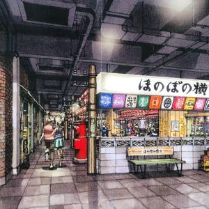 広島駅にはしご酒が楽しめる横丁型居酒屋がオープン