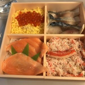 海鮮弁当美味しそう〰️♥️