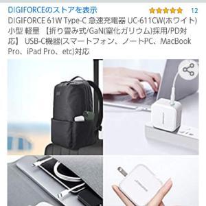 台風、地震の備えでモバイルバッテリー購入