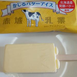美味しいかじるバター??