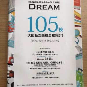 11月17日(日曜日)大阪市西成区民センターで親の会をしました