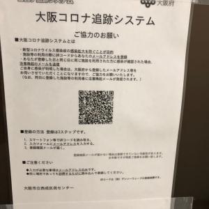 """""""『第二回ワラタネット交流会♪』"""""""