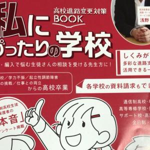 小学生の親だけで集まりました。6月28日大阪市西成区民センター