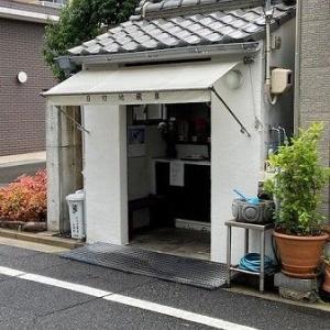 平野町 日切地蔵尊