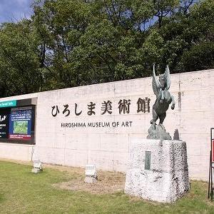 『ねないこだれだ』誕生50周年記念せなけいこ展  広島