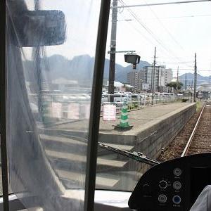 宮島ボートレース場駅?