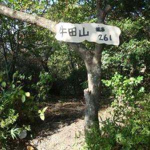 山ラン11座目 牛田山 標高 260.6m 広島市東区