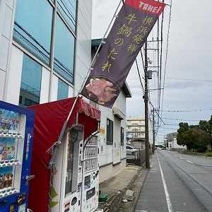 この自動販売機、日本に何台あるのかな?