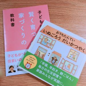 無料で絵本がもらえる!陰山先生キャンペーン
