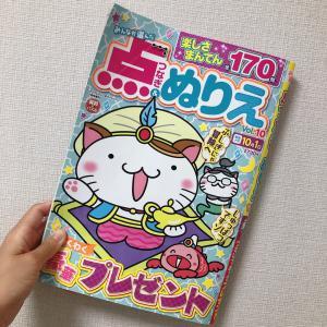 点つなぎにハマり、大人向け雑誌をやる幼児