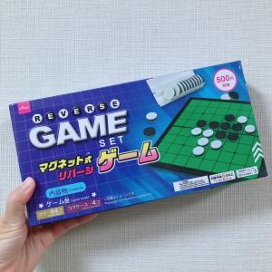 【100均】で500円商品を買うのは負け?クオリティに感動したおもちゃ