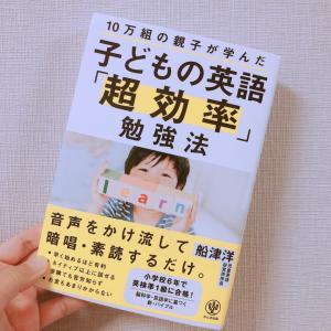 親が手間をかけなくてOKの英語本